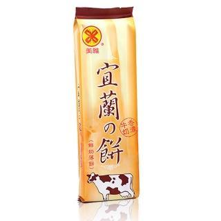 【美雅宜蘭餅】宜蘭之餅 15包(鮮奶餅)