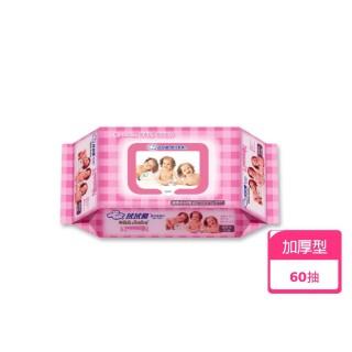 【拭拭樂】嬰兒柔濕巾(60抽)/