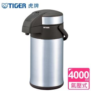 【TIGER虎牌】4.0L氣壓式不鏽鋼保溫瓶(MAA-A402)