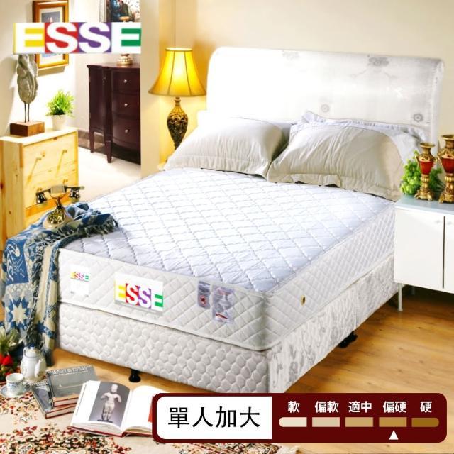 【ESSE御璽名床】防蹣抗菌健康記憶2.3硬式彈簧床墊(單人加大3.5尺)/