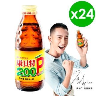 【葡萄王】康貝特200P 24入(B群 牛磺酸 讓你更有活力)
