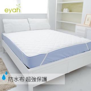 【eyah宜雅】台灣嚴選超防水舖綿QQ保潔墊-平單式雙人加大3件組(含枕墊*2)