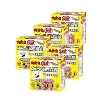 【必安住】水蒸式快速殺蟲劑(20g-5盒)