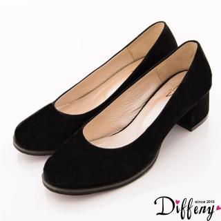 【Diffeny】巴黎漫步 高貴細絨布低跟包鞋(黑絨)