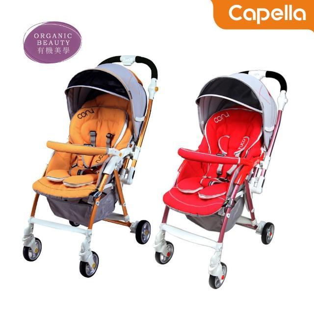 【Capella】cony雙向手推車-輕巧舒適(紅/黃)