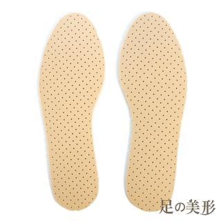 【足的美形】薰衣草舒適柔軟男用鞋墊(4雙入)