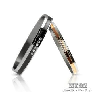 【MYOS】永恆不變_316L西德鋼情侶手環(黑玫款)