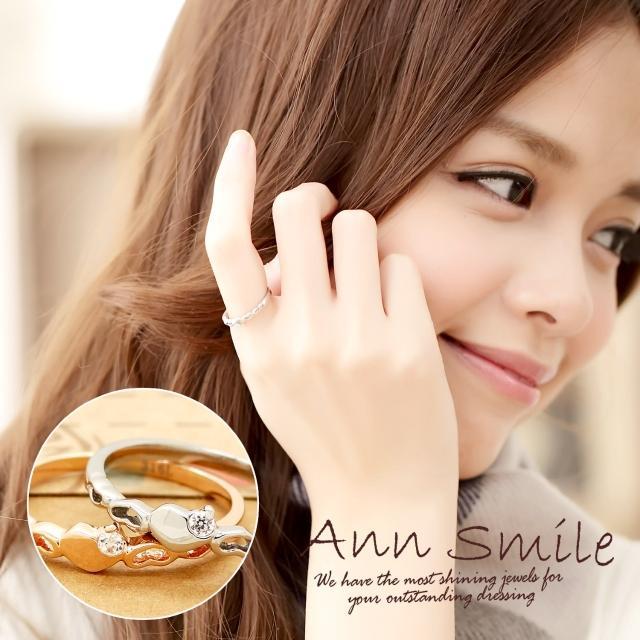 【微笑安安】鏤空單鑽愛心316L西德鋼戒指(共2色)