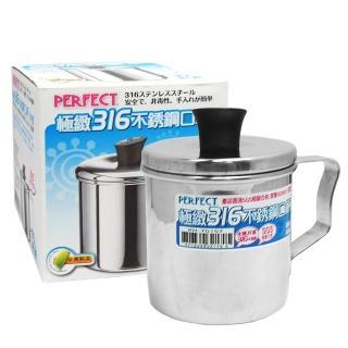 【PERFECT】極緻316不銹鋼口杯-7cm-3入組