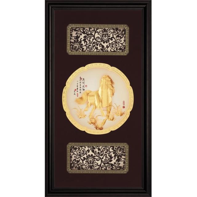【開運陶源】金箔畫 黃金畫純金圓滿獎牌/匾額系列(馬到成功 等8款可選...27x50cm)