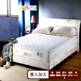 【ESSE御璽名床】抗菌防蹣三線加高獨立筒床墊-6尺(加大尺寸)