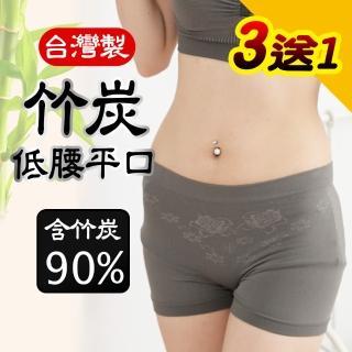【源之氣】極品竹炭女中腰平口褲/超值3入RM-20010(深灰)