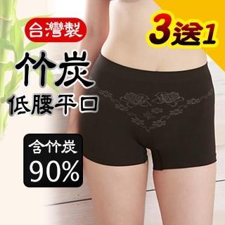 【源之氣】極品竹炭女中腰平口褲/超值3入RM-20032(黑色)