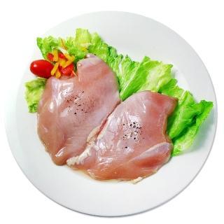 【那魯灣】卜蜂去骨雞胸肉真空包10包(生鮮無調味/250g/包)