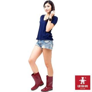 【達新牌】淑女鞋 防水雨鞋