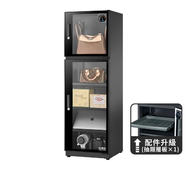 【防潮家】185公升電子防潮箱(FD-200CA生活系列)/