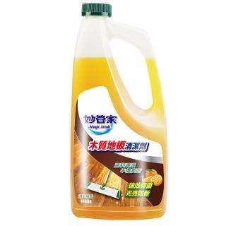 妙管家 木質地板清潔劑 1000gm x3瓶
