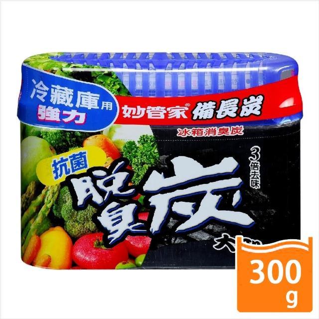 【妙管家】備長炭冰箱消臭冷藏庫用(300g)/