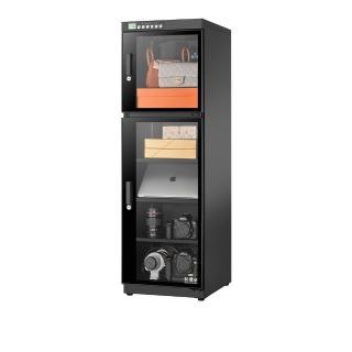 【防潮家】215公升電子防潮箱(FD-196A旗艦微電腦系列)