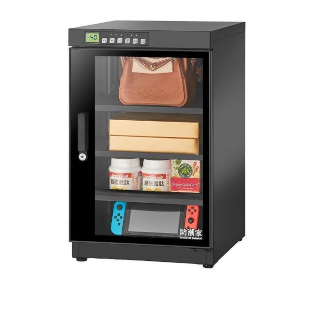 【防潮家】90公升電子防潮箱(FD-86A旗艦微電腦系列)/