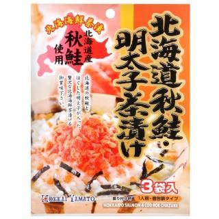【即期出清】北海大和 北海道秋鮭明太子茶漬(3袋入)