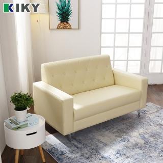 【KIKY】艾薇兒2人座皮扣沙發組(3色可選)