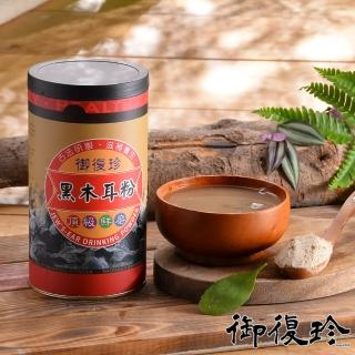 【御復珍】黑木耳粉1罐(無糖 300g/罐)