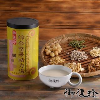 【御復珍】綜合堅果精力湯1罐(無糖 600g/罐)