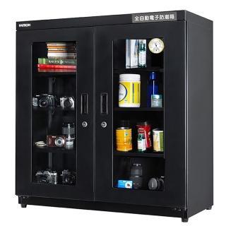 【寶藏閣】全自動電子防潮箱(GH-308)
