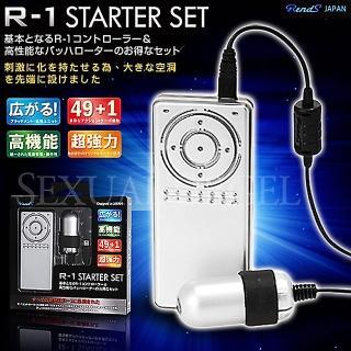 【日本RENDS-R1 Starter Set】R1控制器+震蛋-震蛋組