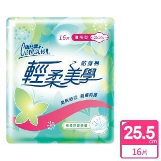 【康乃馨】輕柔美學貼身棉量多型衛生棉16片(16片/包)