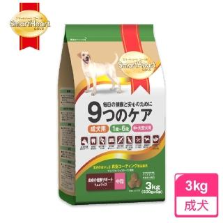 【SmartHeart GOLD】慧心機能犬糧 - 低過敏皮毛亮麗調理配方 中粒(3kg)