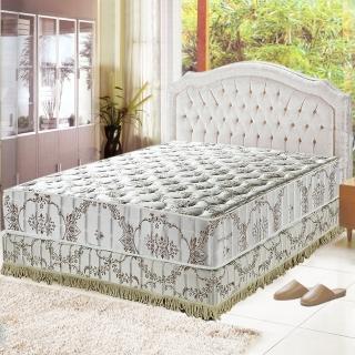 【睡芝寶】智慧涼感-記憶膠蜂巢獨立筒床墊(單人3.5尺)