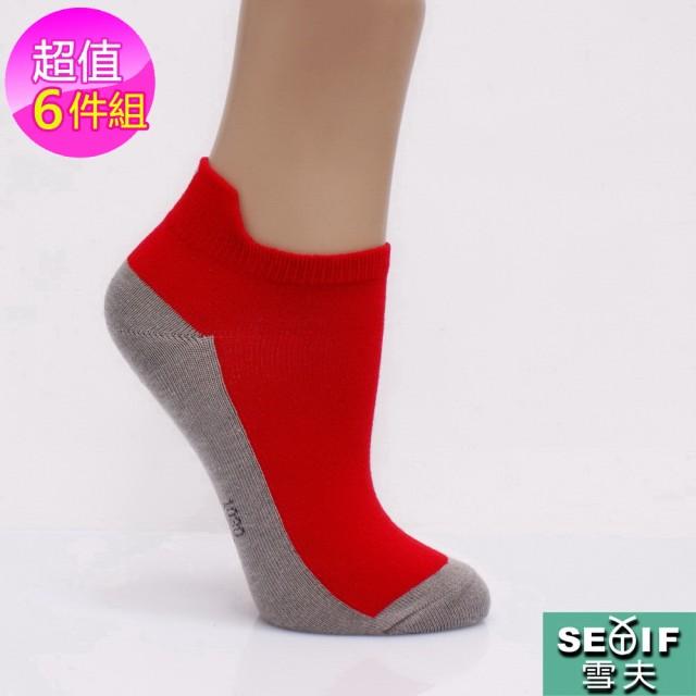 【雪夫除臭襪】MIT奈米技術-造型船襪6件組(贈送高透氣除臭鞋墊1雙)站長推薦