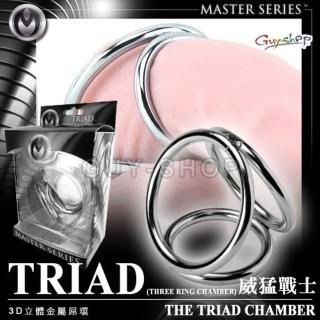 【美國 XRBrands】3D立體金屬屌環(MASTER Series)