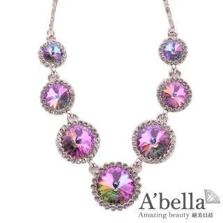 【A'bella浪漫晶飾】紫光回憶水晶項鍊