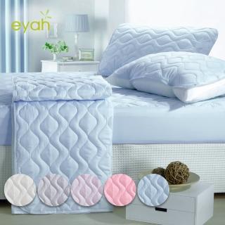 【eyah】純色床包式保潔墊(單人/雙人/加大)