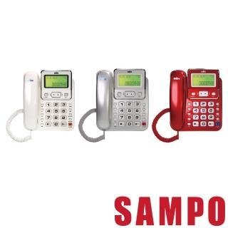 【聲寶】來電顯示有線電話機(HT-W901L)/