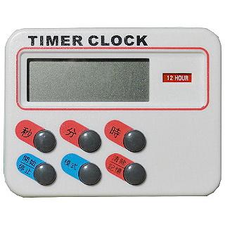 【電精靈】24小時正倒數計時器(PC-008B)