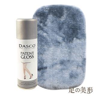 【足的美形】英國Dasco皮革漆皮專用潔護劑+布組
