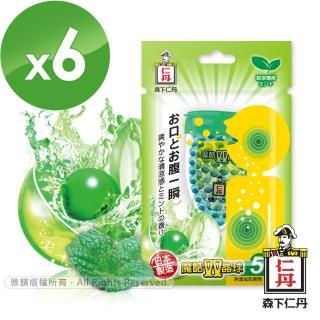 【森下仁丹】魔酷雙晶球超值組(勁涼薄荷x6盒)