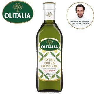 【Olitalia奧利塔】特級初榨橄欖油(750ml/瓶)