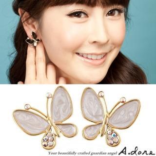 【A.dore】伊莎貝拉˙水晶蝴蝶耳環(珠光白)