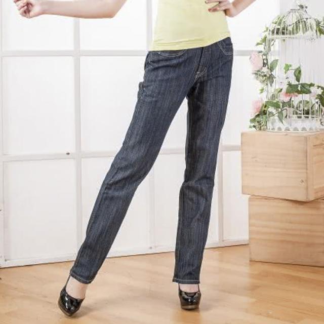 站長推薦-【RH】完美比例直筒牛仔長褲(深藍出清剩S-M-L)