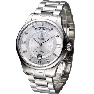 【E.BOREL 依波路】布拉克系列機械腕錶(GS7350W-2590)