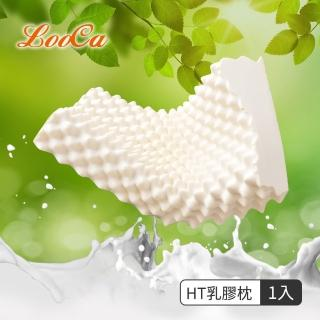 【LooCa】特級按摩HT工學純乳膠枕(1入)