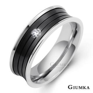 【GIUMKA】情侶對戒  素雅線條 白鋼情人戒指 MR00618(黑色寬版)