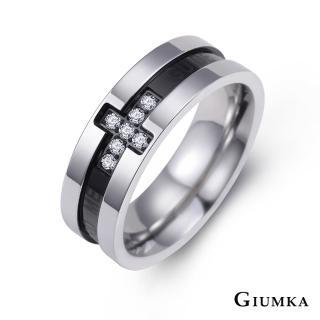 【GIUMKA】情侶對戒  生命戀歌 白鋼情人戒指 MR00621(黑色寬版)