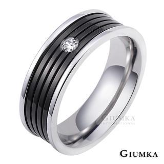 【GIUMKA】情侶對戒 簡單曲線 白鋼情人戒指 MR00612(黑色寬版)
