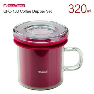 【Tiamo】UFO-180 極細濾網獨享杯 320cc 桃紅色(HG2324)